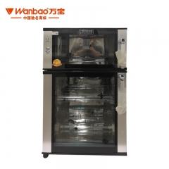 万宝立式保洁柜 ZTP-78-C