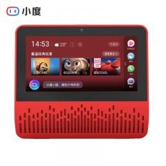 小度智能屏X6小度在家X6智能音箱百度蓝牙音响AI语音助手红色 红色