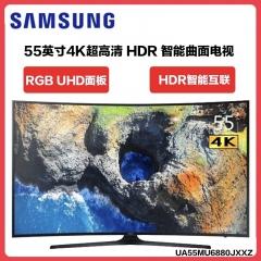 三星电视(SAMSUNG)QA55Q7FAMJXXZ  55英寸液晶电视 4K智能互联网曲面电视
