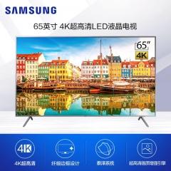 三星电视 UA65NU7000JXXZ 65英寸 4K超高清智能网UHD液晶平板电视机