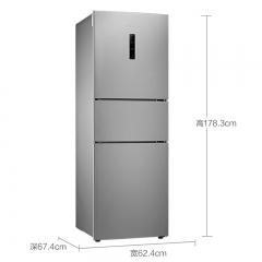 三星冰箱 BCD-265WMTISE1 280升 风冷无霜 智能变频压缩机 家用大容量电