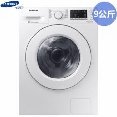 三星洗衣机(SAMSUNG) WD90M4473MW/SC  9公斤滚筒洗衣机洗烘干一体智能变频