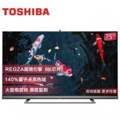 东芝电视 75Z840F 75英寸8K超高清 火箭炮音响 AI声控 超薄无边框全面屏液晶平板电视机