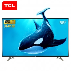 TCL电视55寸 55a620u   多屏互动,智能联网,安卓系统