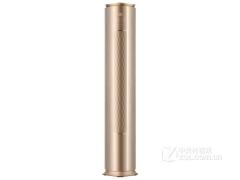 格力空调 I铂II 3匹 立柜冷暖空调KFR-72LW/(72550)FNhAb-A1(WIFI)