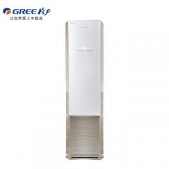 格力空调 锐逸2匹变频冷暖空调KFR-50LW/(50585)FNCa-A2