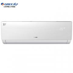 格力(GREE)小1匹 定频 品悦 壁挂式单冷空调 KF-23GW/(23392)Aa-3