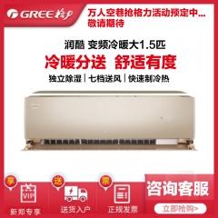 格力空调KFR-35GW/(35521)FNhCa-A1 润酷金大1.5匹冷暖变频空调