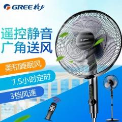 格力电风扇/落地扇FD-4009B 远程智能遥控 7.5h定时 风大音轻 家用节能 落地扇