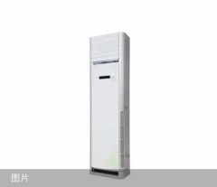 海信空调KFR-50LW/16FZBpH-A3,变频压缩机,三匹立式空调,银灰色