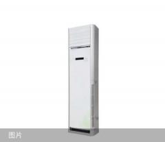 海信空调KFR-60LW/16FZBpH-A3,变频压缩机,三匹立式空调,银灰色