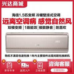海信空调 KFR-36GW/K500H-A1