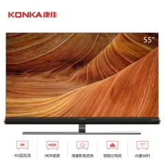 康佳电视 LED55A2 55英寸 4K超薄 窄边框 智能彩电  钢化玻璃屏体更安全 菱形音响