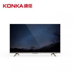 康佳电视LED55C1 极致无边框,远场语音,蓝光护眼,黄岗教育