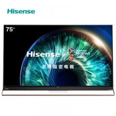 海信电视(Hisense)HZ75u9A 75英寸 超高清电视 4K 智能电视