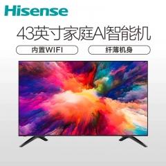 海信电视(Hisense)HZ43E35A 43英寸 全高清AI智能 WIFI网络平板液晶电视机