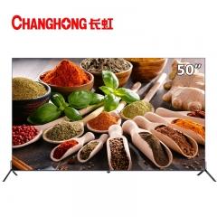 长虹电视 50Q5T 50英寸4K超高清HDR远场语音Ai健康视界智能液晶