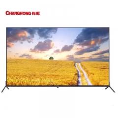 长虹电视 55Q5T 55英寸4K超高清HDR远场语音Ai健康视界智能液晶