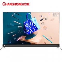 长虹电视65Q5K 4K超高清大屏 人工智能 语音控制 超薄窄边 CHiQ启客客厅卧室电视