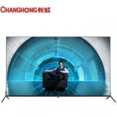 长虹电视 60Q5T 60英寸4K超高清HDR远场语音Ai健康视界智能液晶电视机