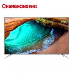 长虹电视 55T9 55英寸4K超高清HDR人工语音操控智能网络液晶电视