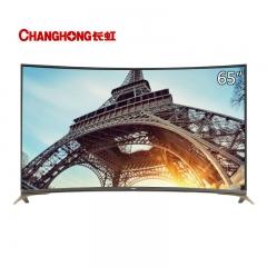 长虹电视 65Q2EU  65英寸电视