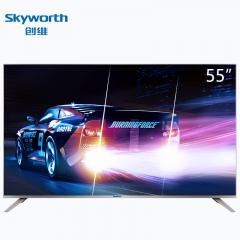 创维电视(Skyworth)55G6A  55英寸4色4K超高清  网络智能
