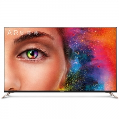 创维电视(Skyworth)55Q7  55英寸4色4K超高清  进口屏幕 时尚外观 JBL音响