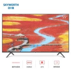 创维电视(Skyworth)55G20  55英寸4色4K超高清