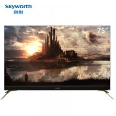 创维电视(Skyworth)75F7  75英寸4色4K超高清  巨幕电视