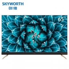 创维电视(Skyworth) 65G60 65英寸 4K智能防蓝光护眼网络液晶平板电视机