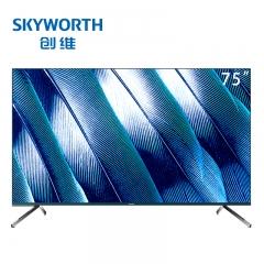 创维电视(SKYWORTH)75Q40 75英寸4K超高清电视机