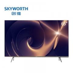 创维电视(SKYWORTH)65Q30 65英寸4K超高清超薄电视